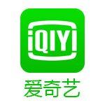 爱奇艺视频 v9.7.0 Play商店版-官方无广告