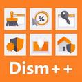 Windows更新清理工具 Dism++ 10.1.1000.51