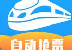 智行火车票 v4.2.0 去广告纯净版