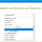 万能注册机-多款软件注册机集合工具