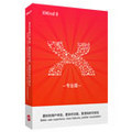 [Mac]XMind 8 Update 8 Pro for Mac+ Crack-专业可视化思维软件