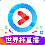 优酷视频 v7.3.2 Play商店版(官方无广告)-畅享世界杯