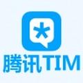 腾讯TIM v2.2.6 绿色修改版-添加黑科技功能
