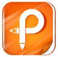 极速PDF编辑器 v2.0.1.1 中文破解版