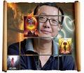 【合集】刘慈欣46部小说作品分享,含流浪地球和三体等!