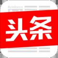 今日头条v7.3.5 谷歌市场版  – 清爽无广告