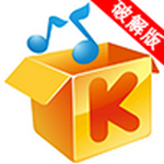 [Android]酷我音乐v v9.3.3 豪华VIP破解版
